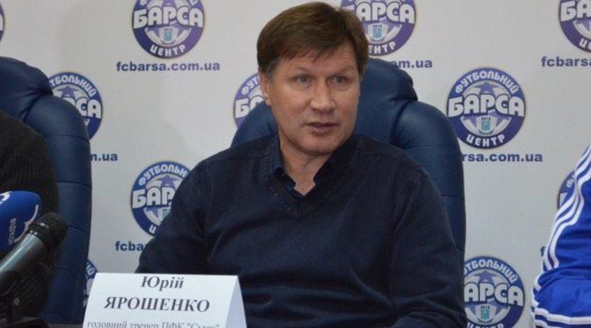 "Юрий Ярошенко возглавил ""Полтаву"""