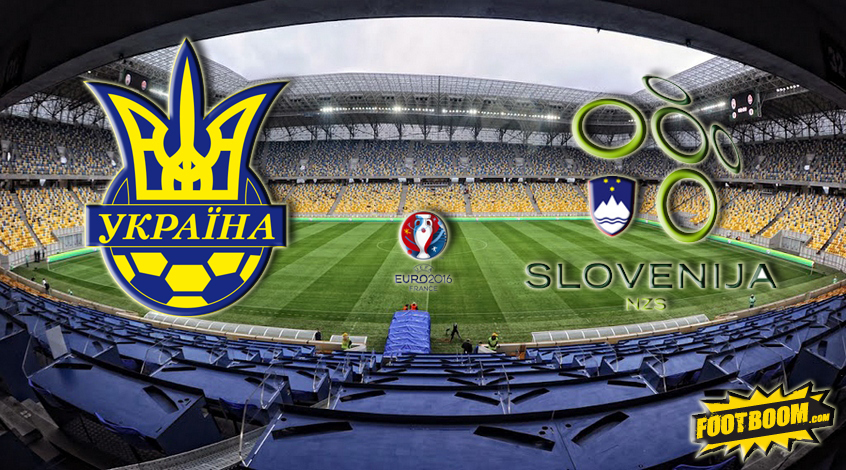 Отбор к Евро-2016. Украина - Словения. Анонс и прогноз матча