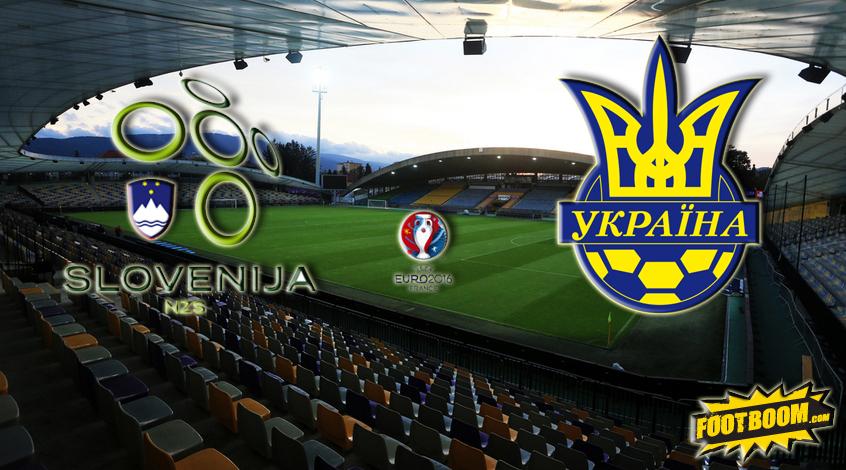 Футбол словения украина прогноз [PUNIQRANDLINE-(au-dating-names.txt) 54