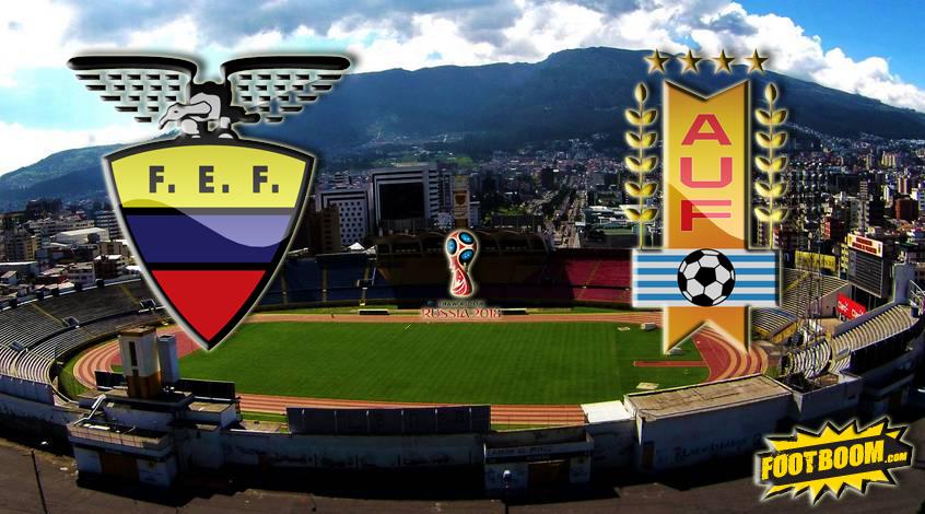 Отбор к ЧМ-2018. Эквадор - Уругвай. Анонс и прогноз матча