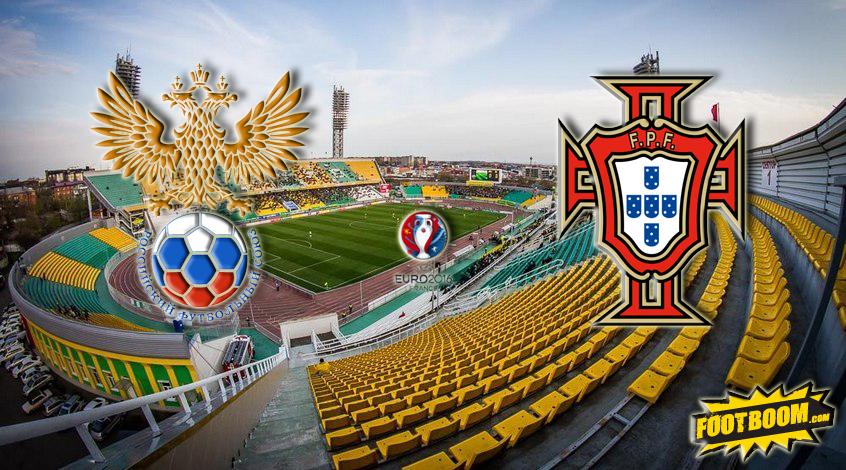 Россия - Португалия. Анонс и прогноз матча