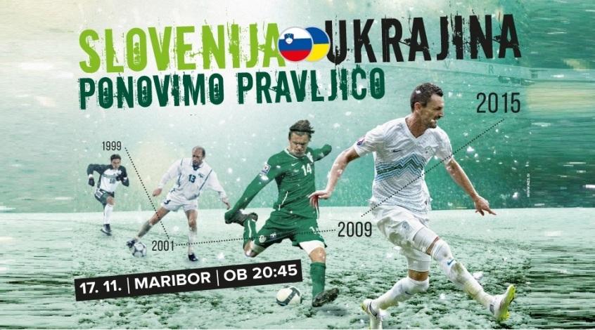 Экс-игроки сборной Украины дали свой прогноз на матч со Словенией