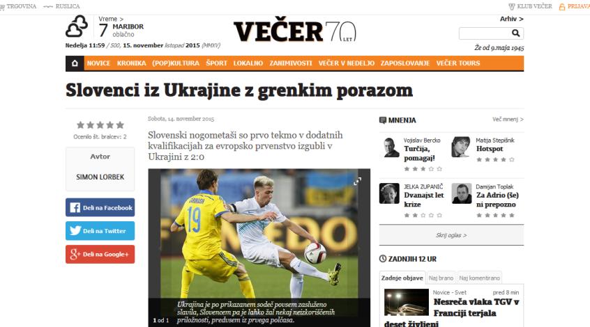 Украина - Словения. Обзор словенской прессы