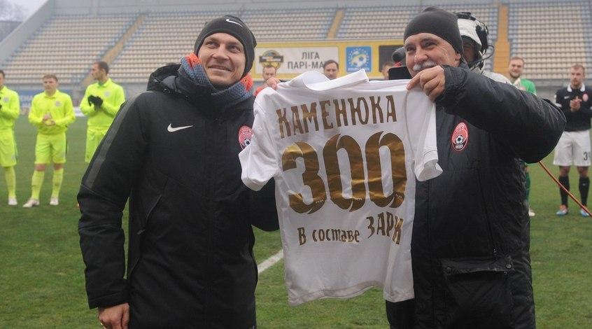"""Никита Каменюка: """"Приятно получить такой подарок от любимого клуба"""""""