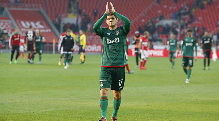 """Тарас Михалик продлит контракт с московским """"Локомотивом"""""""