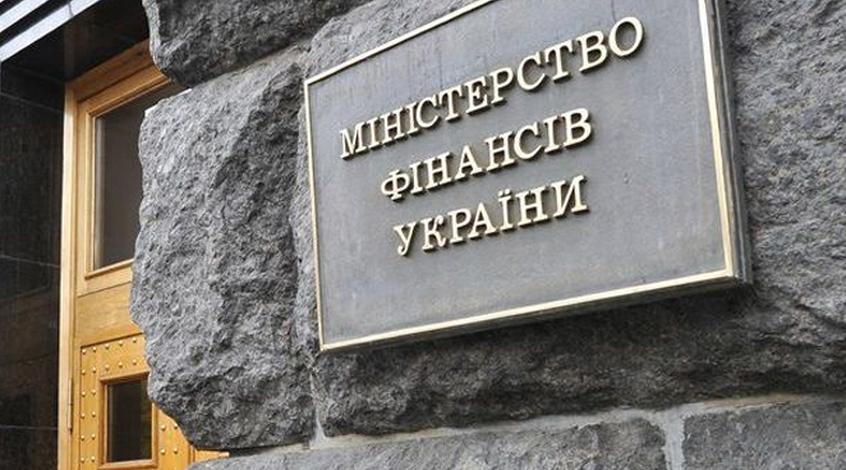 """Законопроект """"Об азартных играх в Украине"""": основные положения"""