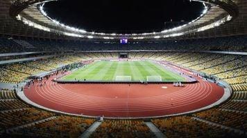 На матч Украина - Хорватия будут продаваться именные билеты