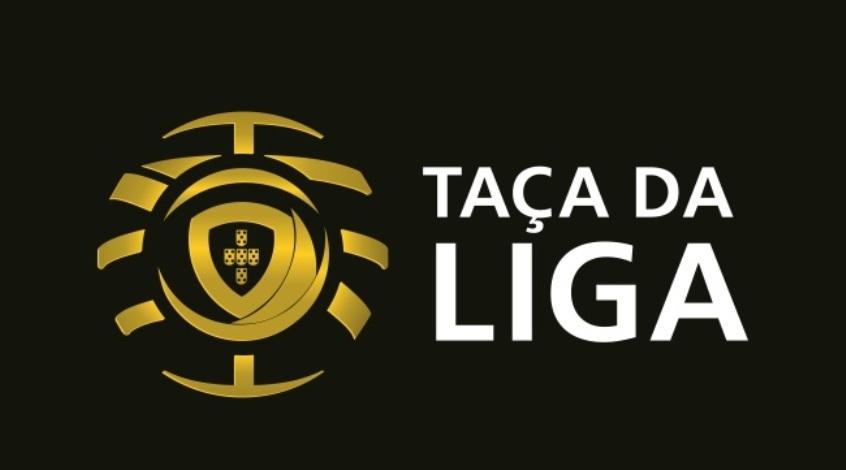 Кубок португальской лиги: фаворит вступает в бой