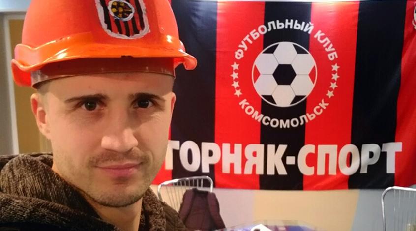 """""""Гелиос"""" подписал Ивашко"""