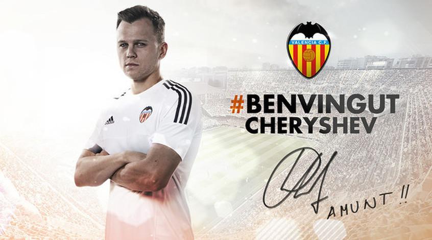 Денис Черышев не сыграет на Евро-2016