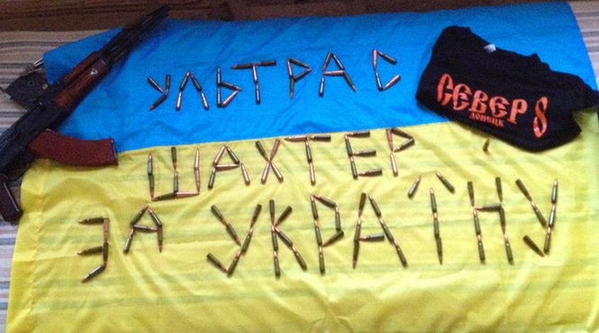 """Ультрас """"Шахтера"""": как и за что воевали на Донбассе хулиганы донецких улиц"""