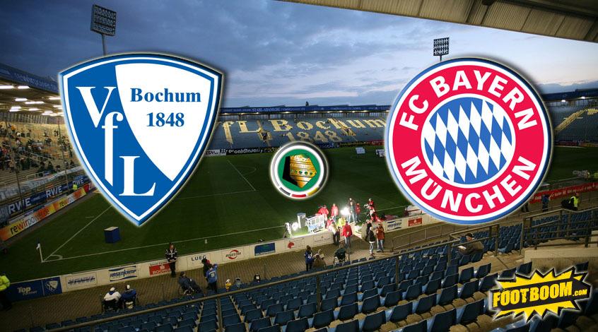 Футбол Бохум Бавария Прогноз