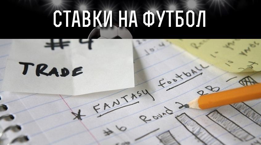 """""""Ростов"""" - """"Аякс"""": прогноз Олега Пирожкова"""