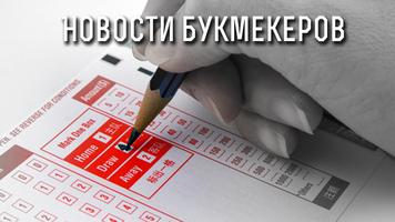 """Букмекеры: """"Бенфика"""" фаворит в матче с """"Бешикташем"""""""