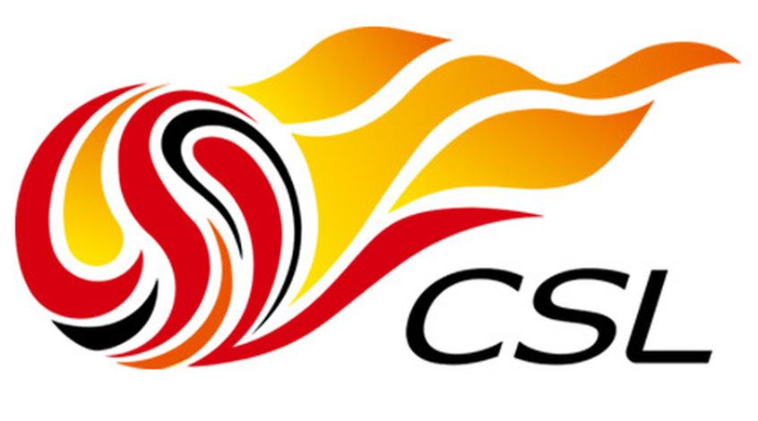 китайская суперлига по футболу фрикадельки соусе