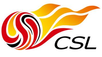 Безграничные финансовые возможности китайских клубов (Фото)