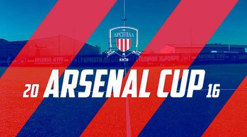"""Arsenal CUP 2016"": поехали!"