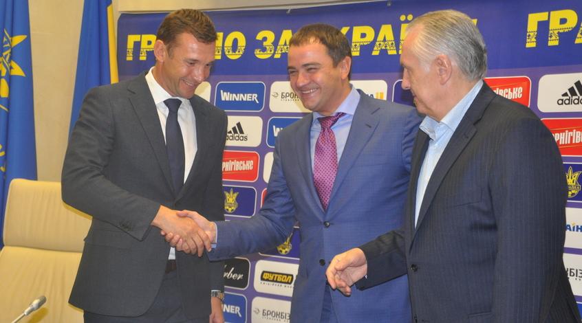 ФФУ огласила состав тренерского и административного штаба сборной Украины