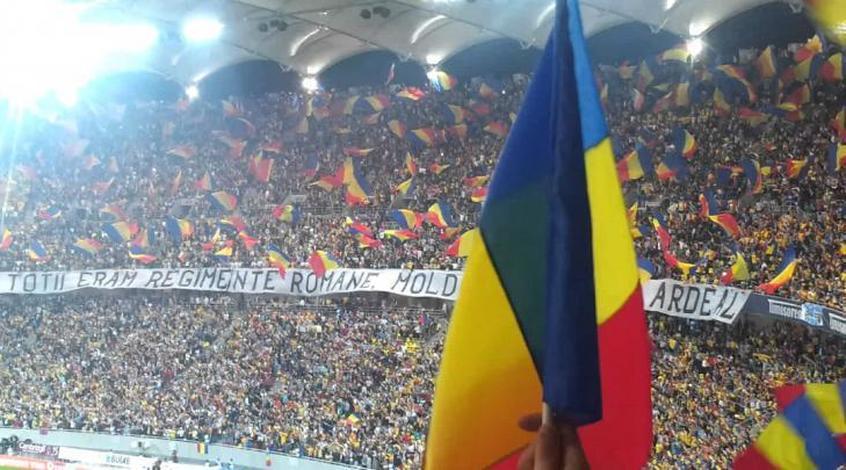 Румыния - Литва: букмекеры верят в победу хозяев