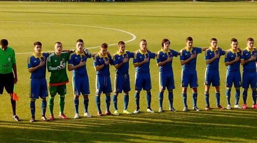 Збірна України (U-18) зіграла внічию з португальцями