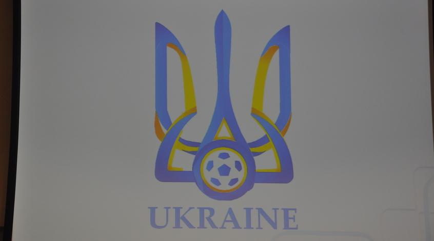 У ФФУ новый логотип (+Фото)