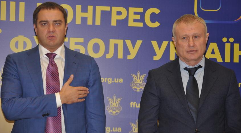 """Григорій Суркіс: """"Розслідування та розгляд справи Платіні мали усі ознаки спланованої кампанії"""""""