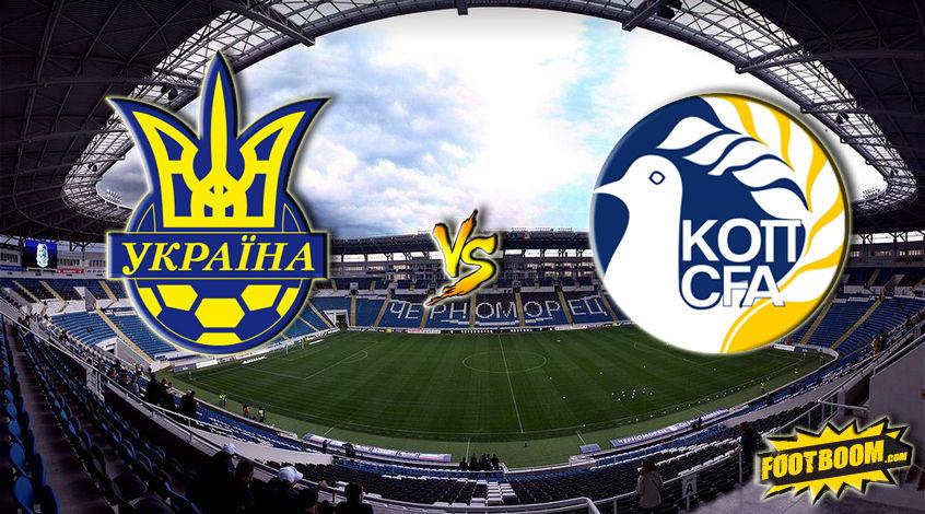 смотретьобзор матча украина кипр 24 03 2016