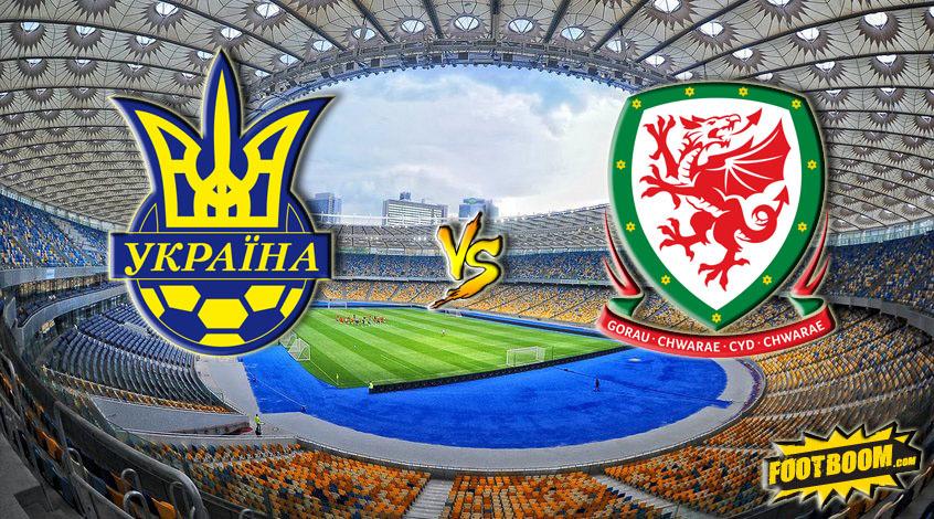 """Матч Украина - Уэльс на каналах """"Украина"""" и """"Футбол 1"""""""