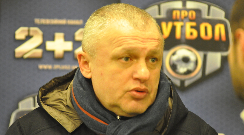 Игорь Суркис: Петряк? У нас есть Богдан Михайличенко