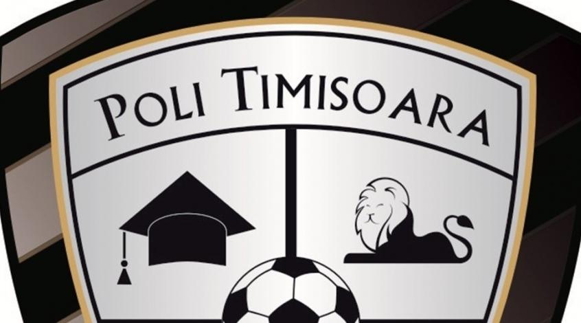 Клуб чемпионата Румынии выбирает нового тренера посредством опроса в Facebook