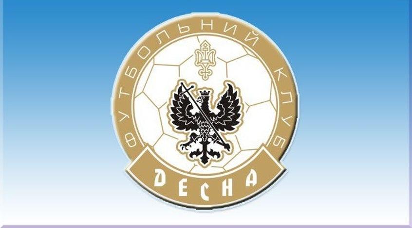 """""""Десна"""" вирушила на тижневий збір до Білорусі"""