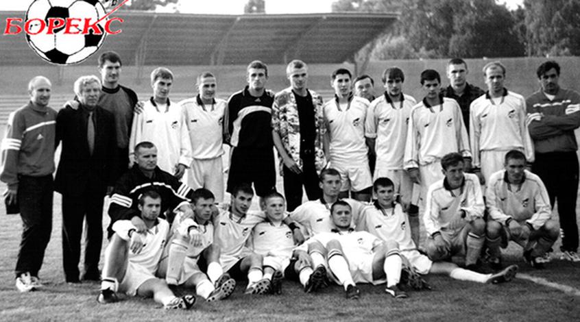 "Легенди ПФЛ: ""Система-Борекс"" (Бородянка), сезон 2001/2002"