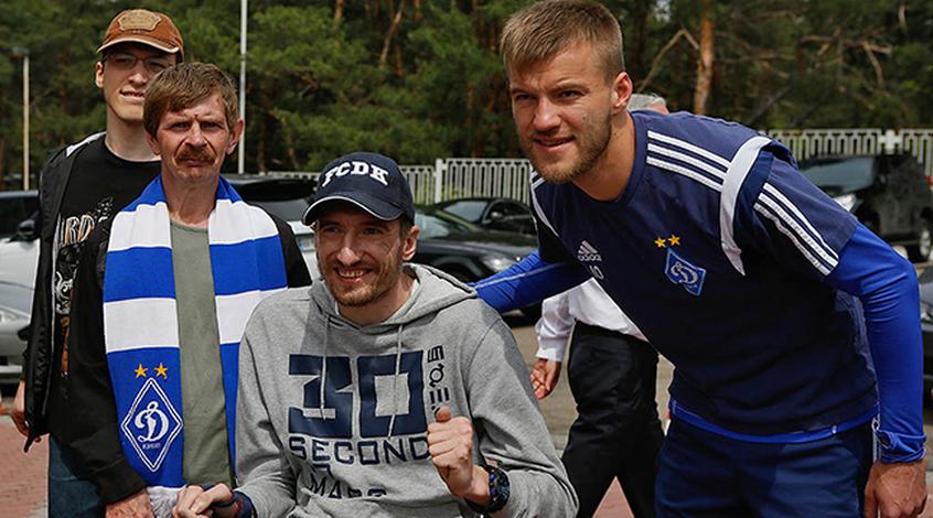 """Андрей Ярмоленко: """"Я договорился о встрече с болельщиками и на днях мы с ними все обсудим"""""""