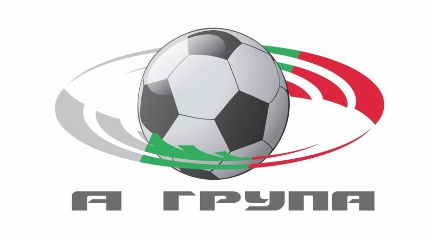 Последняя интрига в чемпионате Болгарии