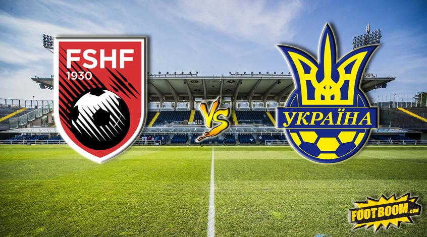 Албания - Украина. Анонс и прогноз матча