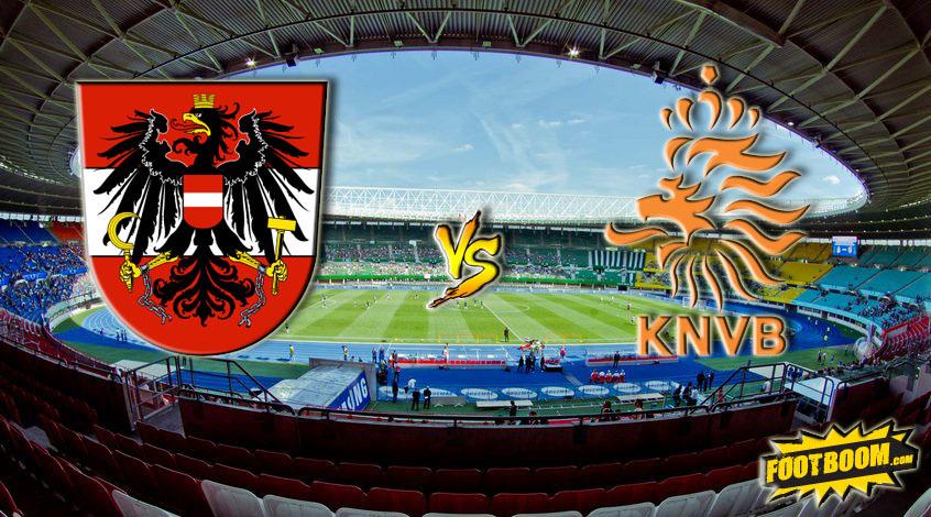 Австрия - Голландия 0:2. Мистер эффективность
