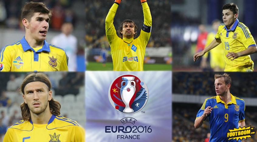 Сборная Украины, которую мы не увидим на Евро-2016