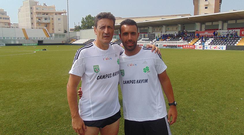 Тренером вратарей сборной Украины может стать Педро Харо