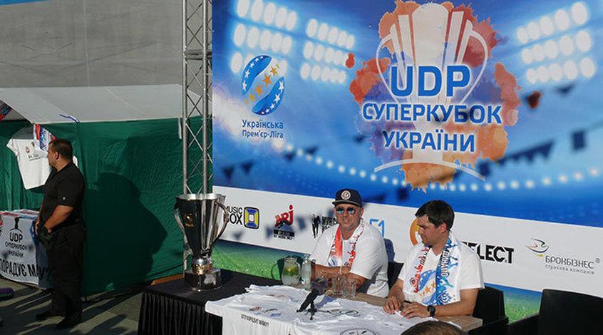 Суперкубок України подорожує Одесою (+Фото)