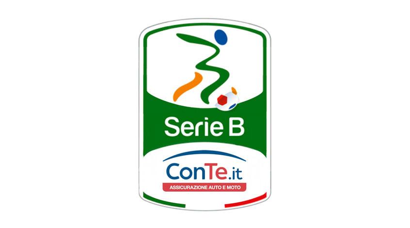 Серия Б. 2-й тур
