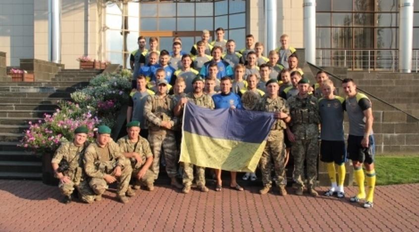 Талісман для збірної України від воїнів АТО (+Фото)