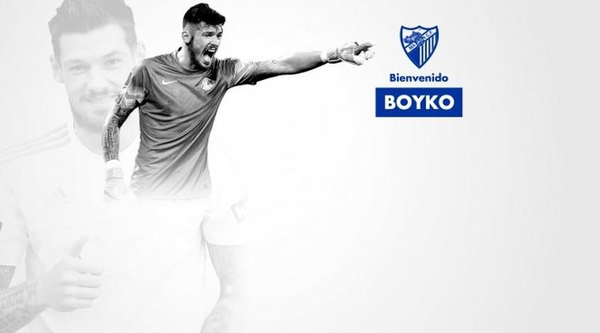 Денис Бойко прибыл в Малагу (+ Видео)