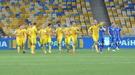 Украина - Исландия 1:1. Бог в помощь
