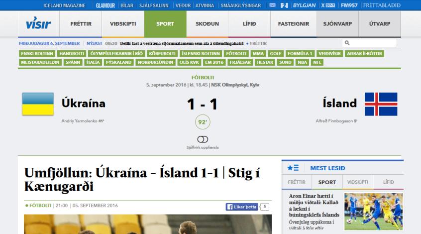 Украина - Исландия. Обзор исландских СМИ