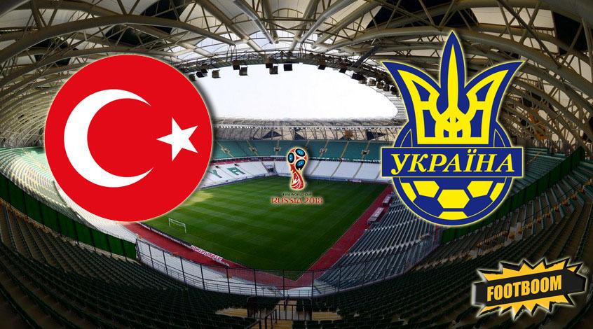Прогноз матча Турция - Украина от Олега Божко