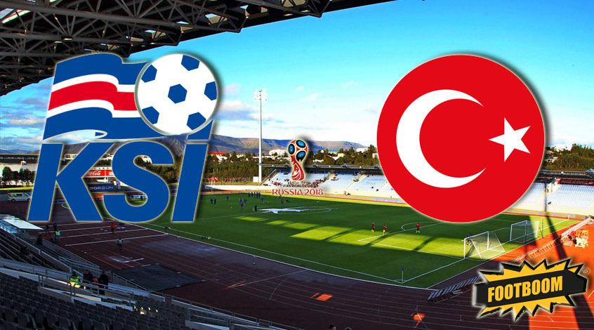 Исландия - Турция. Анонс и прогноз матча