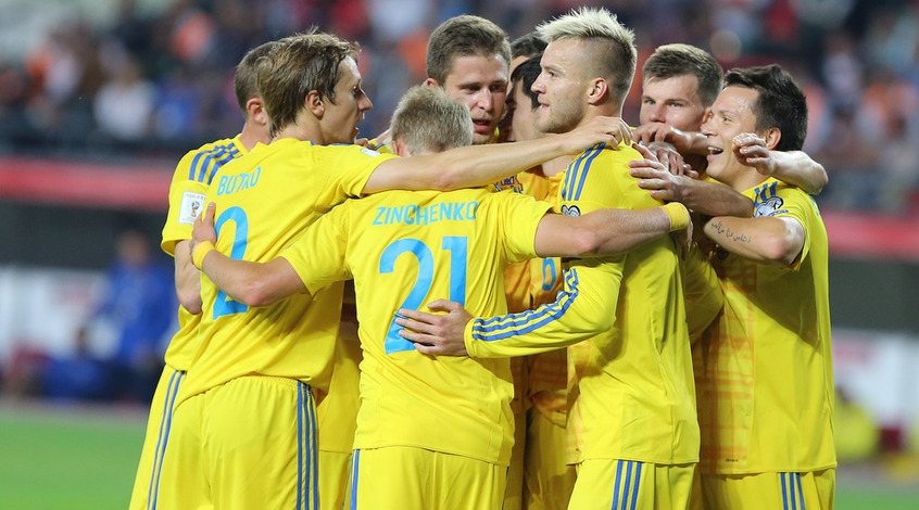 Онлайн ставки футбол украина запкон о налоговой политике рся ставки по транспортному налогу