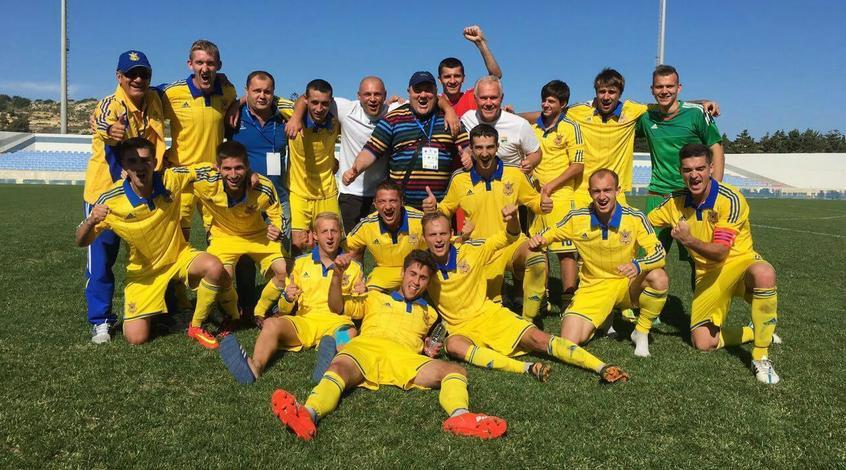Кубок Регионов УЕФА: представитель Украины выходит в финальную часть!