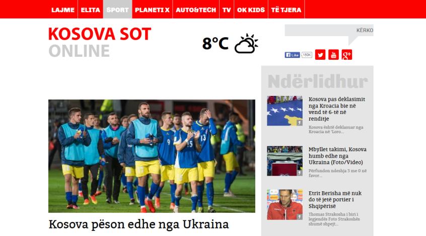 Украина - Косово: обзор косовских СМИ