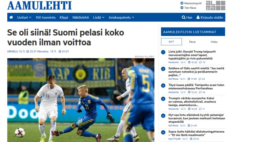 Украина - Финляндия. Обзор финской прессы